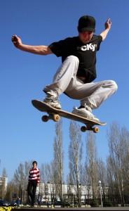 Прокат скейтов и роликовых коньков