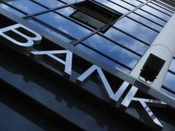 Как выбрать банк? - мнение экономиста