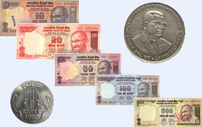 вынуждены где менять деньги в индии интимный вопрос
