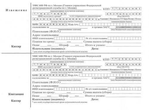 Форма 26001 образец заполнения для ип 2015 - dc02