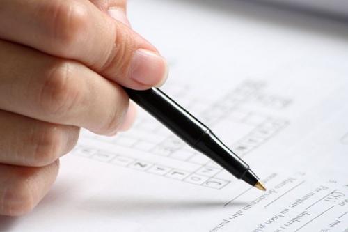 Как заполнить заявление на замену водительского удостоверения образец - e225a