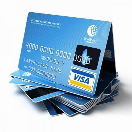 Использование банковских карт в России. Насколько далеко мы ушли в безналичные финансы