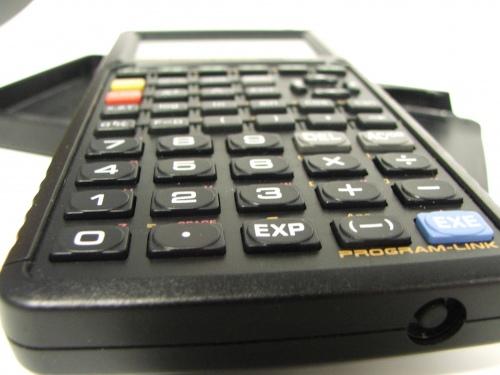 Проверить налог - f8
