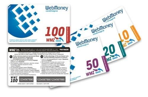 Visa обменный курс райффайзен банк