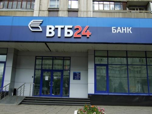 ВТБ 24  bankiru