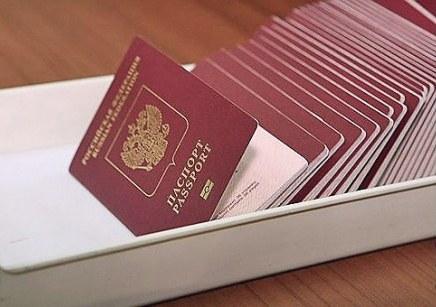 Загранпаспорт для малолетнего ребенка
