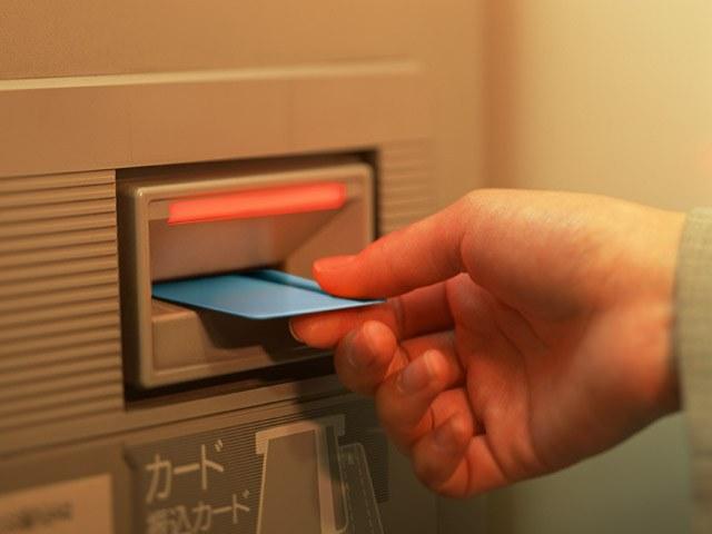Как в банкомате оплатить электроэнергию