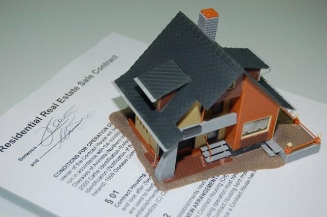 Как лучше брать ипотеку - ипотека