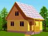 10 аргументов в пользу загородного дома - cвой дом