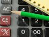 Как найти первоначальную стоимость продукции - первоначальная стоимость